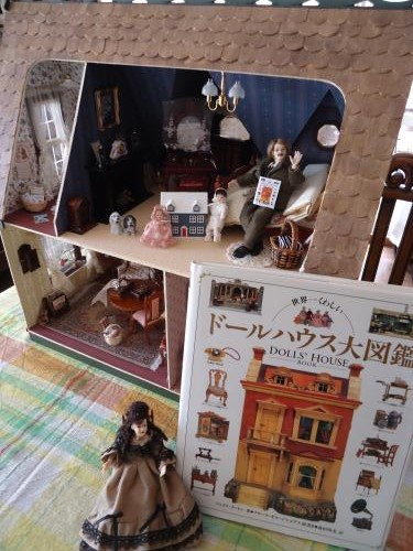 doll-house-no.jpg