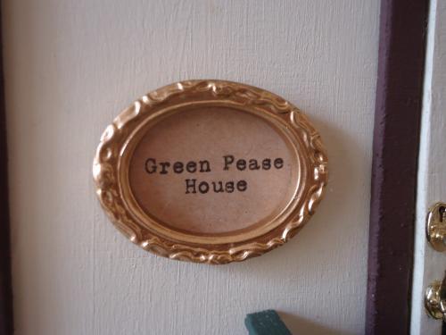 house-name-desuyo1.jpg