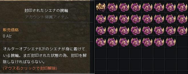 150206a.jpg