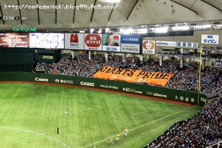 2015.4.10巨人×ヤクルト@東京ドーム