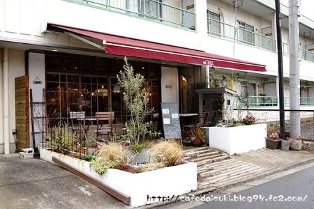 3552食堂◇外観