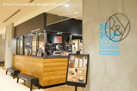 BE A GOOD NEIGHBOR COFFEE KIOSK SKYTREE◇外観