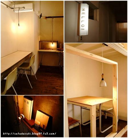 Cafe Boon Coon◇店内