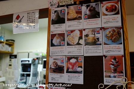 CRAFT CAFE◇4月中盤かき氷メニュー
