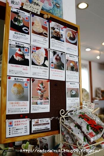 CRAFT CAFE◇5月中盤メニュー