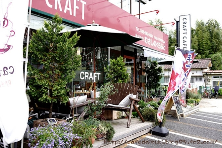 CRAFT CAFE◇外観