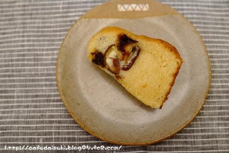 café fuchsia à côté de la mer◇渋皮栗とプルーンのパン・ド・ジェーヌ
