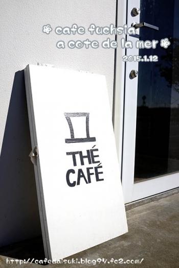 café fuchsia à côté de la mer◇看板