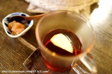 cafe くじらぐも◇りんごの紅茶
