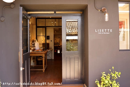 LISETTE Cafe et Boutique◇エントランス