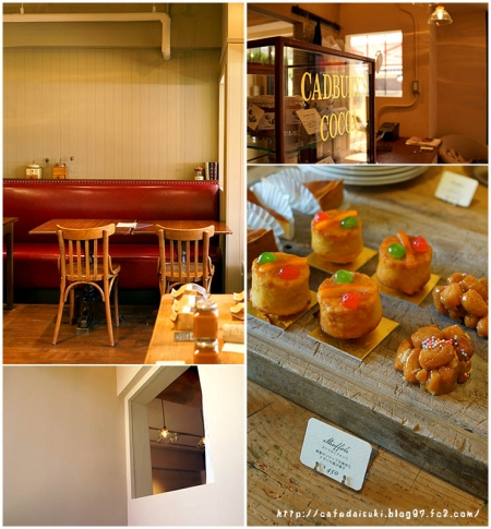 LISETTE Cafe et Boutique◇店内