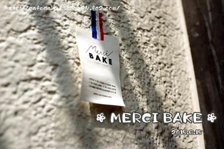MERCI BAKE◇店外