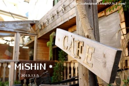 MiSHiN◇店外
