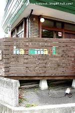 cafe narumari◇看板