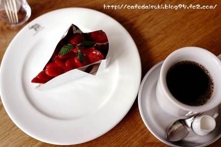 NASU SHOZO CAFE◇苺のタルト&ライトフレンチ