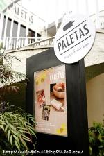 PALETAS 鎌倉店◇看板