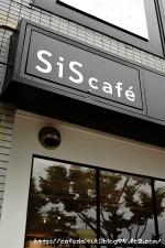SiScafe◇店外