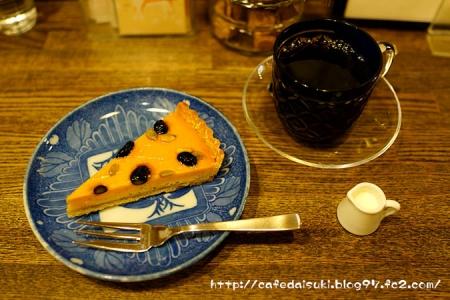すみだ珈琲◇かぼちゃと黒豆のタルト&すみだブレンド