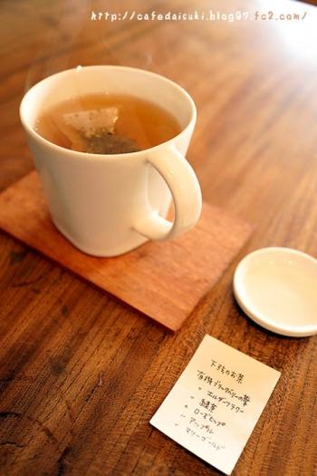 タビラコ◇月のお茶「下弦」