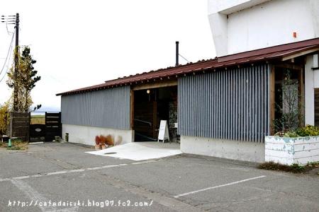 TARO CAFE◇外観