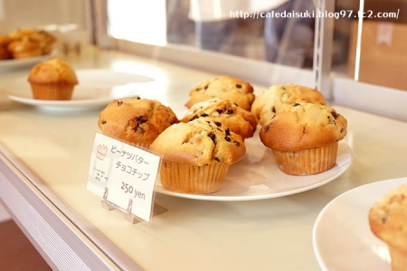 Y's Muffin Coffeehouse◇マフィン