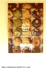 Y's Muffin Coffeehouse◇ポスター