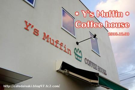 Y's Muffin Coffeehouse◇店外