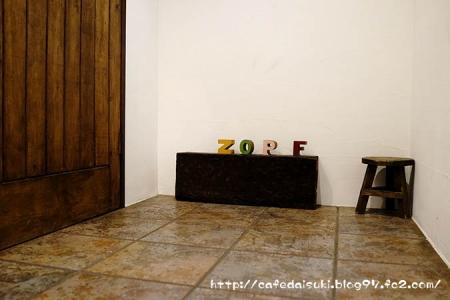 Ruheplatz Zopf◇エントランス
