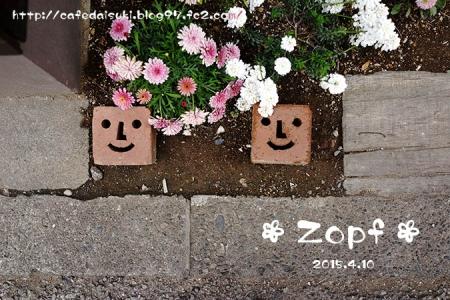 Zopf◇店外