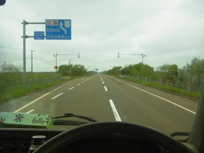 s_RIMG3161.jpg