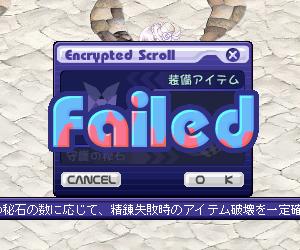 Failed1