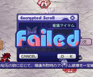 Failed-2