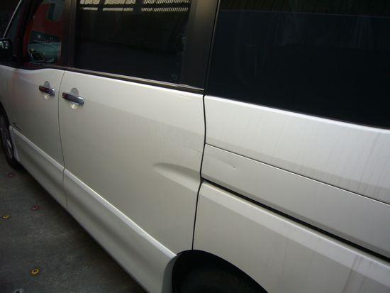 P1280476.jpg