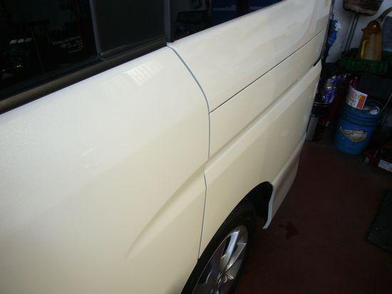 P1280485.jpg