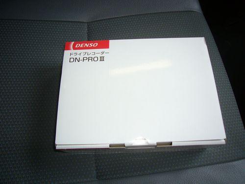 P1280549.jpg