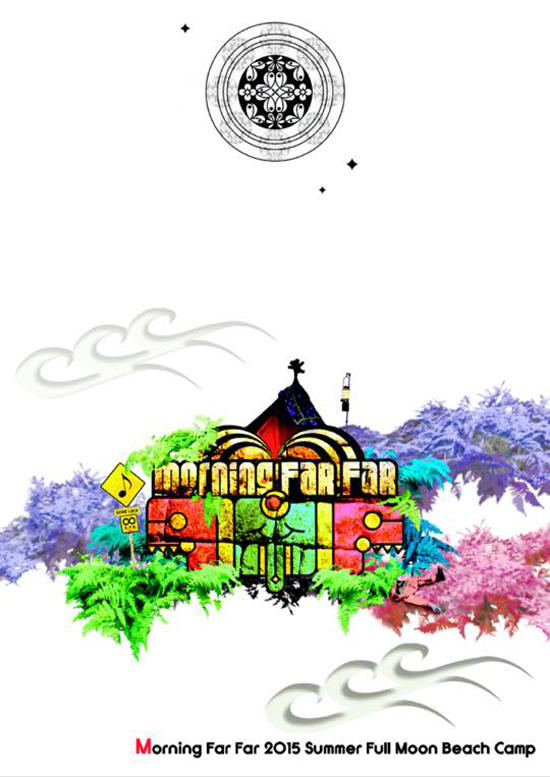 MFF_front.jpg