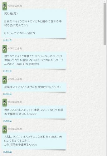 kusoyasuto1.jpg