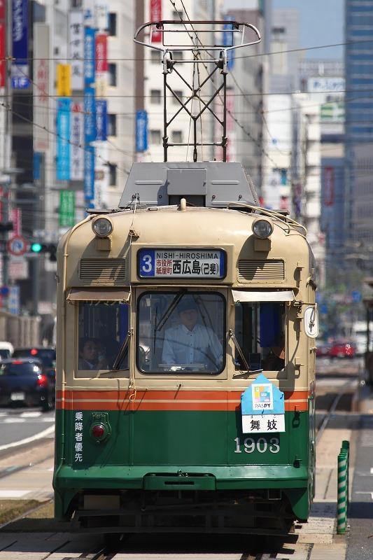 s-IMG_7618.jpg