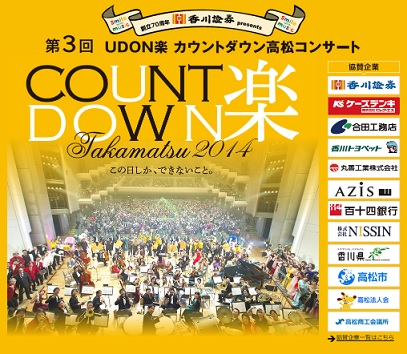 ootugomori1_20141231182002db3.jpg