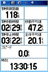 GPS-140104-1.jpg