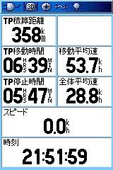 GPS-150412-1.jpg