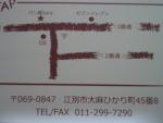 n11.jpg