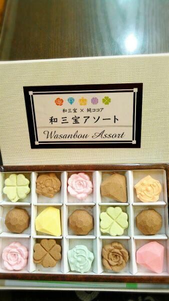 わさんぼんLINEcamera_share_2015-01-06-09-52-00