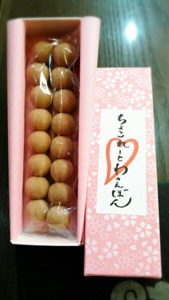 LINEcamera_share_2015-01-06-09-54-01わさんぼん