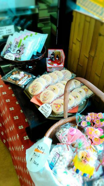 LINEcamera_share_2015-02-06-14-18-20おひなさん3