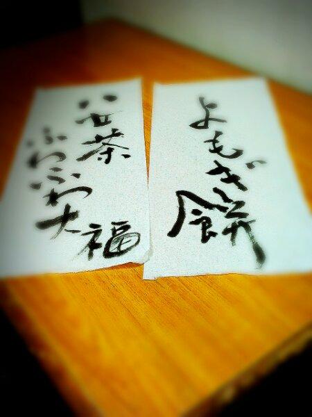 2015-04-20-09-57-48_deco書