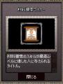 8f6687c61a59640f17f11cd100533a0f.png
