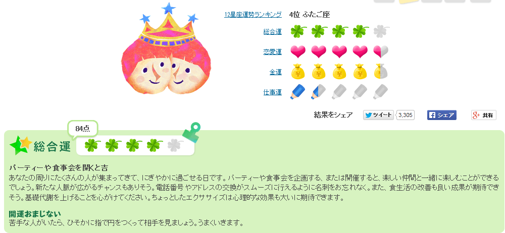 20150331070401730.png