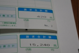 65y2011.jpg
