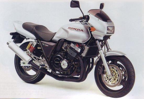 cb400sf verR honda 95